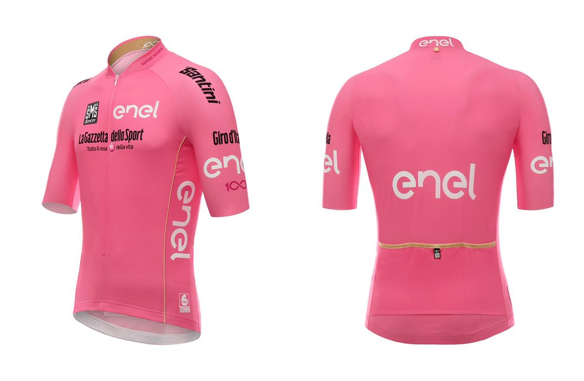 La maglia rosa del Giro d'Italia 2017