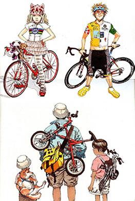 Katsuhiro Otomo Bike Tribute