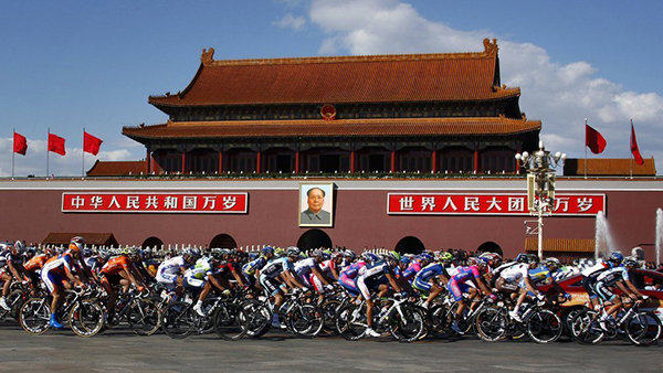 Tour of Beijing 2012